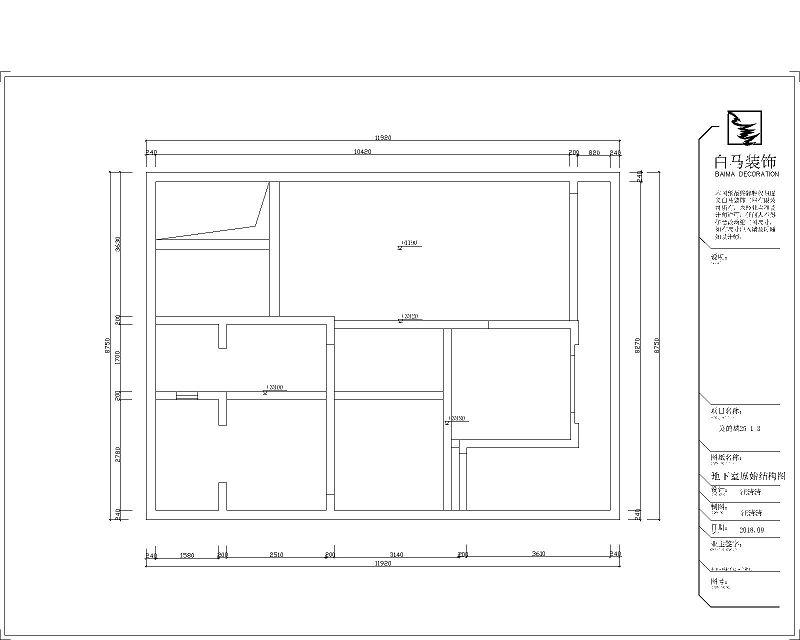 美的城25棟1-3地下室原始圖.jpg