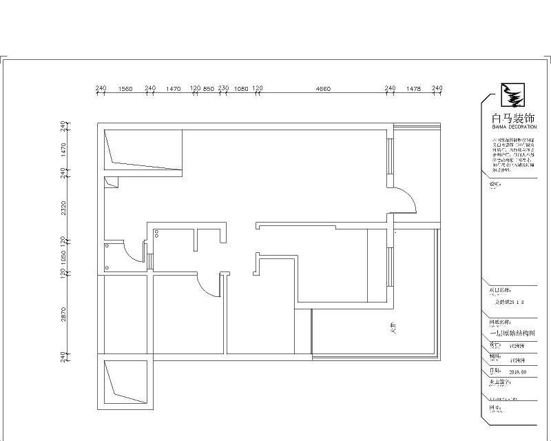 美的城25棟1-3一樓原始圖.jpg