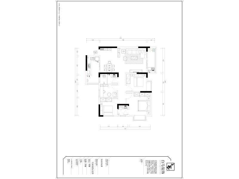 祥龍世紀城A-18-1平麵布置圖.jpg